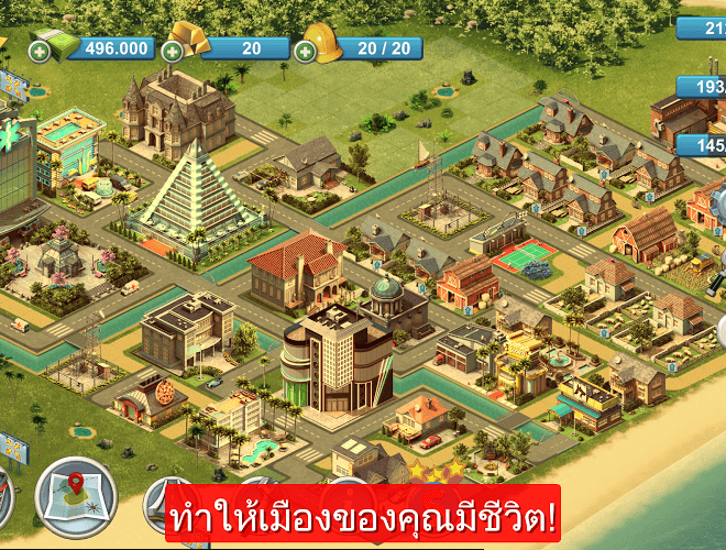 เล่น City Island 4 on PC 16