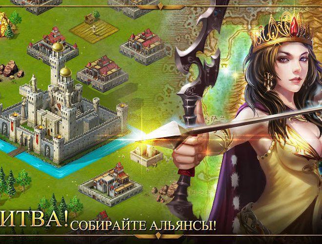 Играй Age of Warring Empire На ПК 10