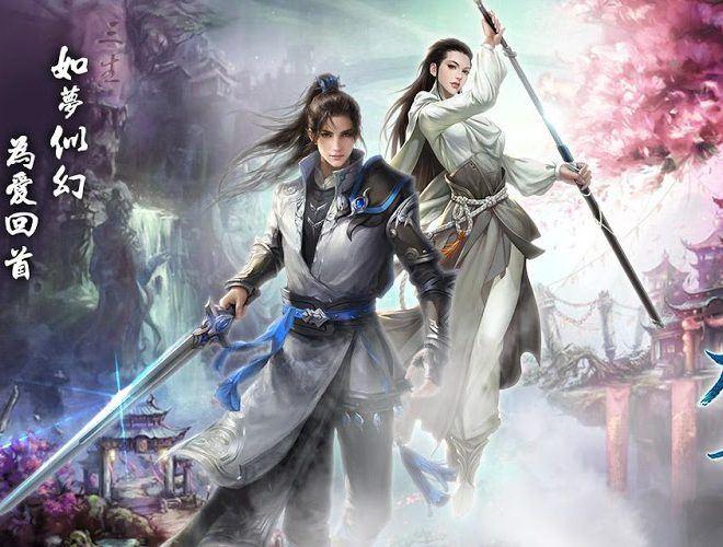 暢玩 刀劍如夢-實現你的江湖夢 PC版 2