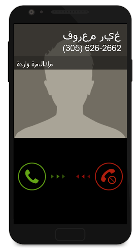إلعب Fake Call 2 on pc 1