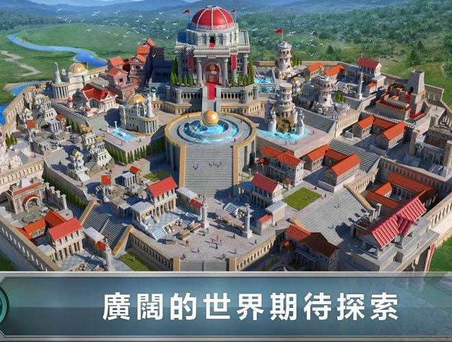 暢玩 Game of War PC版 8