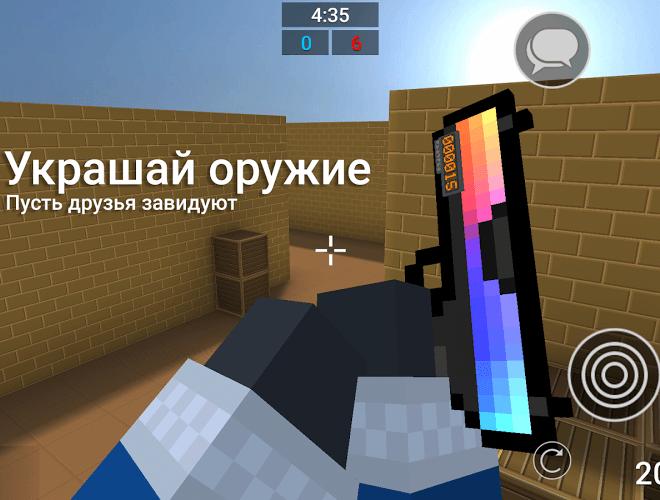 Играй Block Strike На ПК 21