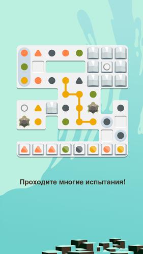 Играй Dots & Co На ПК 6