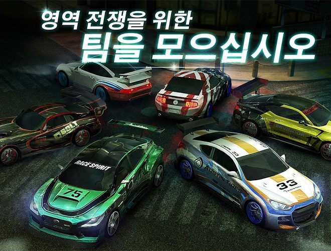 즐겨보세요 Racing Rivals on pc 6