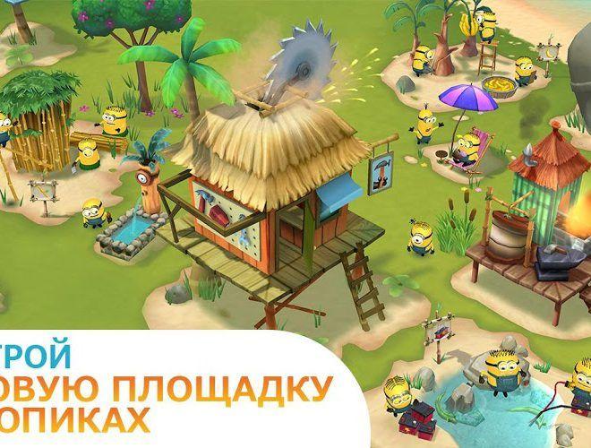 Играй Minions Paradise on pc 4