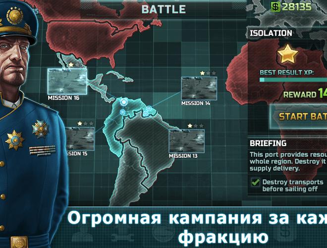 Играй Art of War 3: Modern PvP RTS На ПК 23