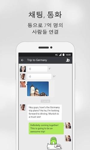 즐겨보세요 WeChat on PC 3