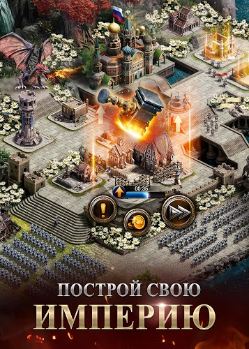 Играй Clash of Kings На ПК 15