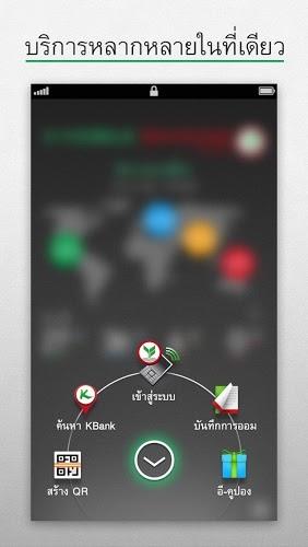 เล่น K-Mobile Banking PLUS on PC 2
