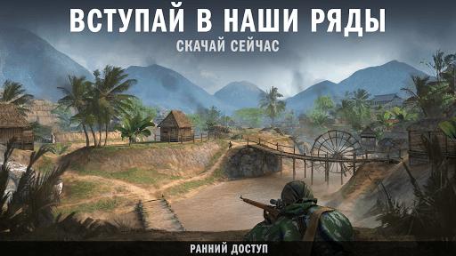 Играй Forces of Freedom На ПК 8