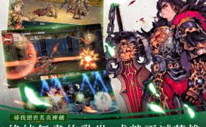 Final Blade:英雄不滅