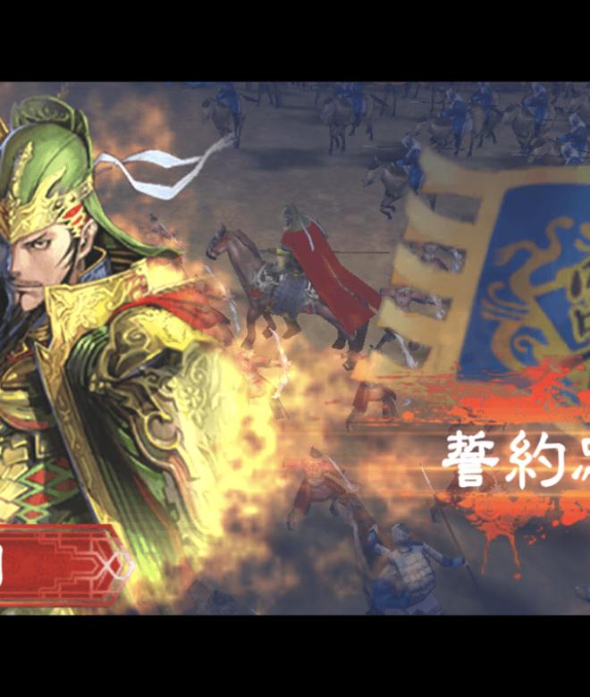 Play 三國志大戰M—SEGA正版授權 on PC 7