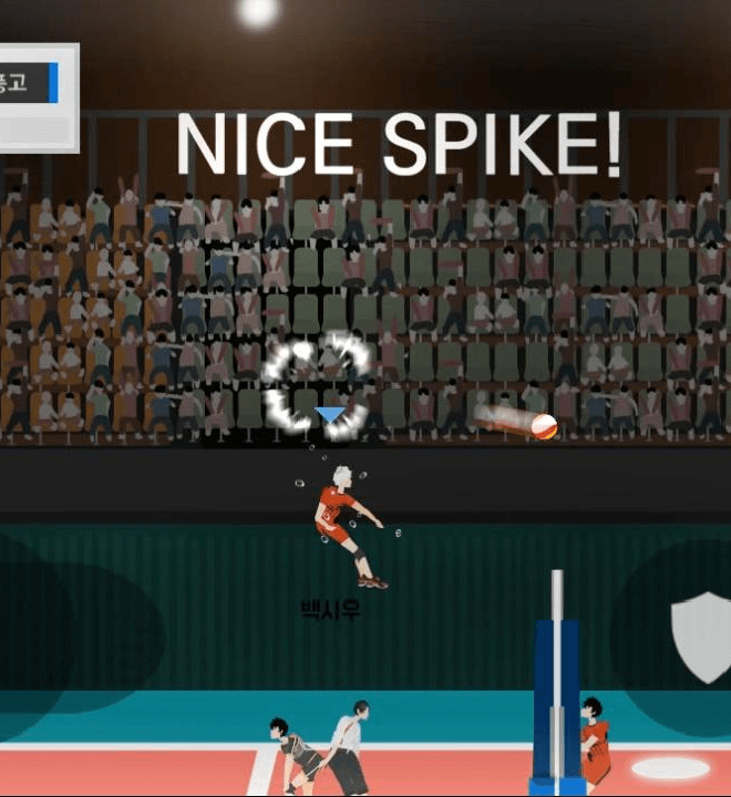 Play The Spike on PC 3
