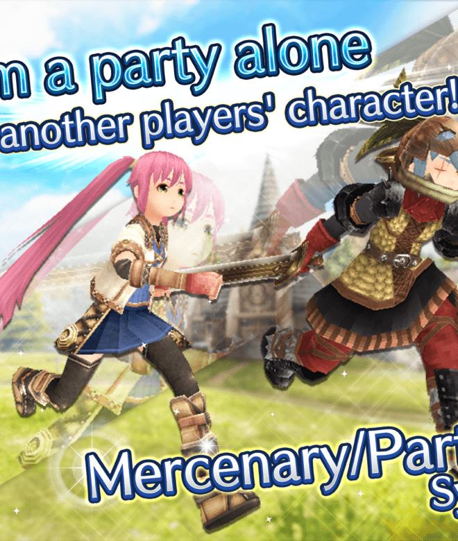Main RPG Toram Online on PC 6