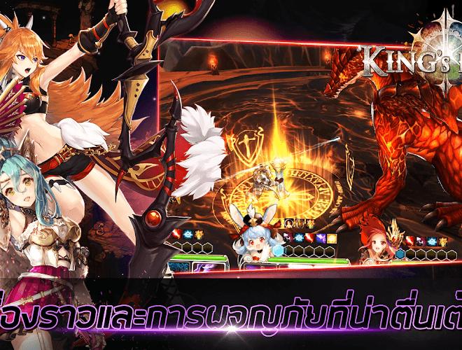 เล่น King's Raid on PC 5