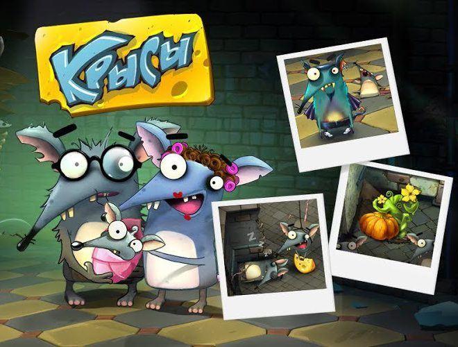 Играй Крысы Mobile — веселые игры На ПК 7