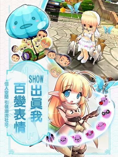 暢玩 Luna M(首部曲): 與啾咪少女一起戀愛派對 PC版 12