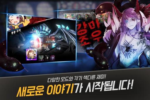 즐겨보세요 데빌메이커:아레나 for kakao on PC 3
