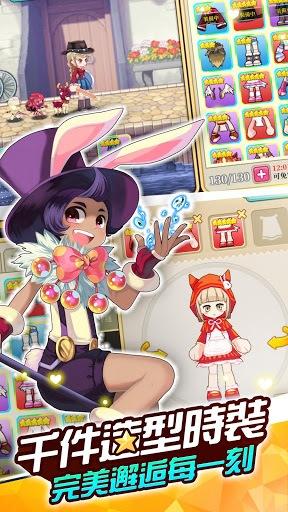 暢玩 彩虹島W PC版 17