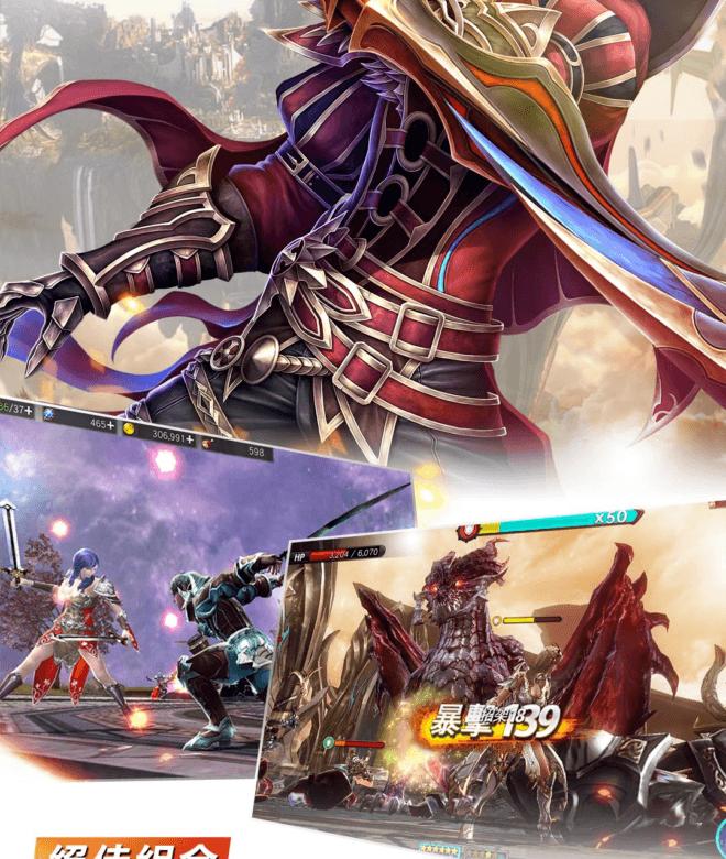 Play ALAZ天翼之戰 on PC 4