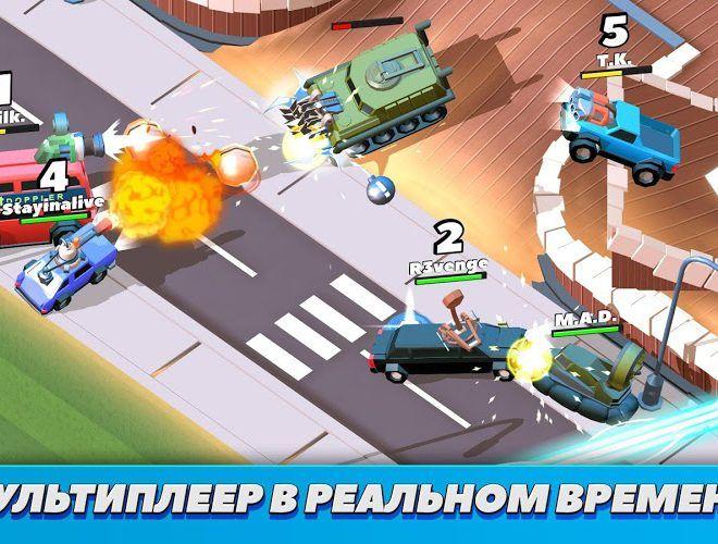 Play Crash of Cars on PC 3