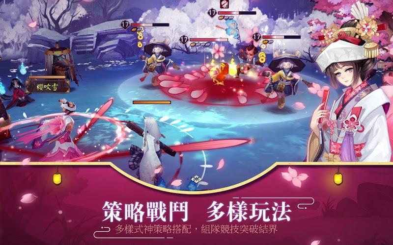 暢玩 陰陽師Onmyoji – 和風幻想RPG PC版 6