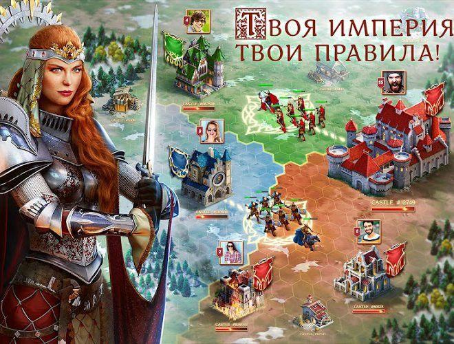 Играй Throne: Kingdom at War На ПК 6