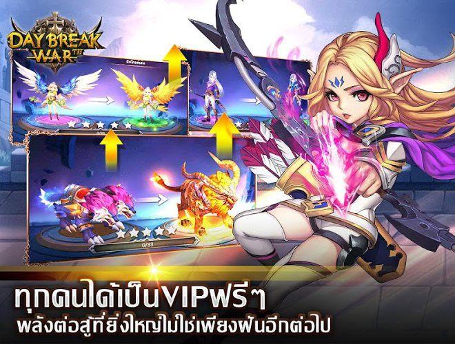 เล่น Daybreak War on PC 4