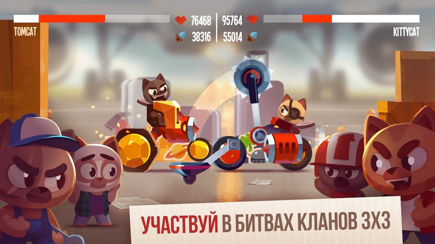 Играй CATS На ПК 11