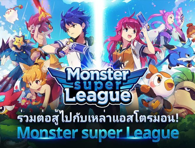 เล่น Monster Super League on PC 3