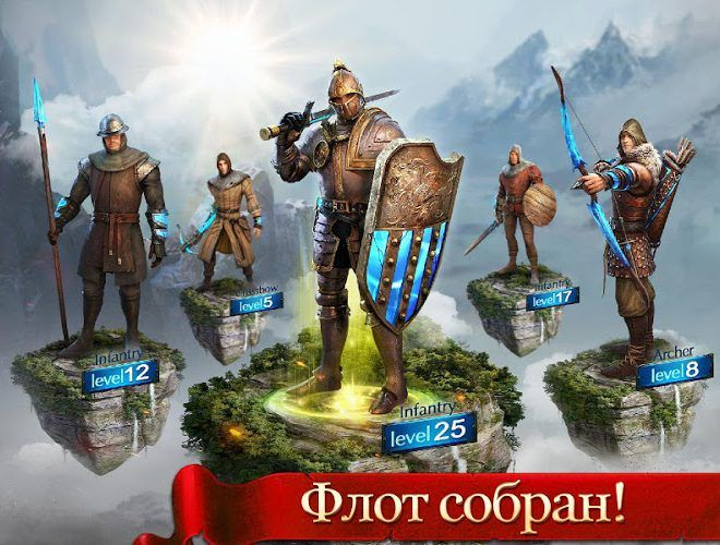 Играй Age of Kings На ПК 18