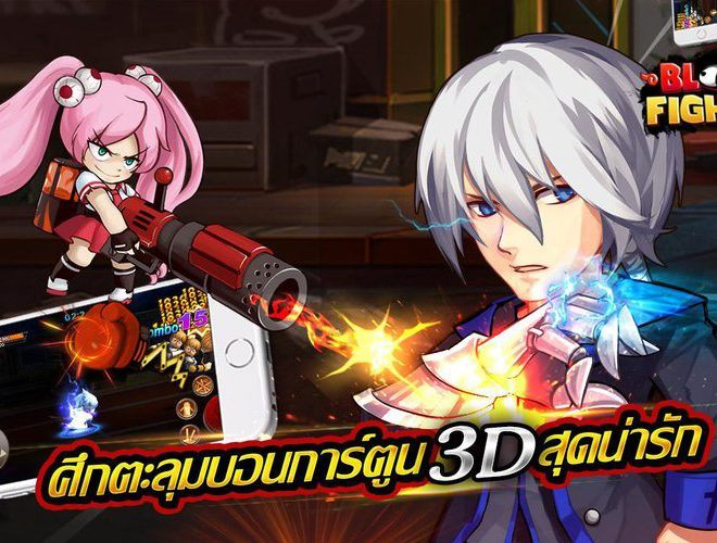 เล่น Blood Fighter 3D on PC 2
