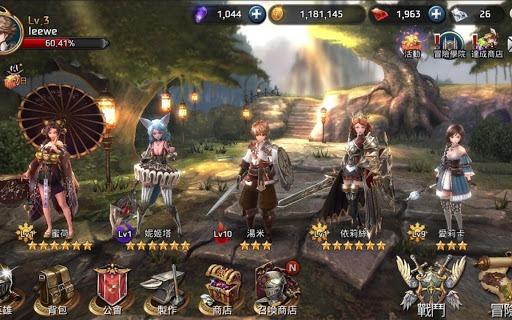 暢玩 王國5:繼承者 PC版 23