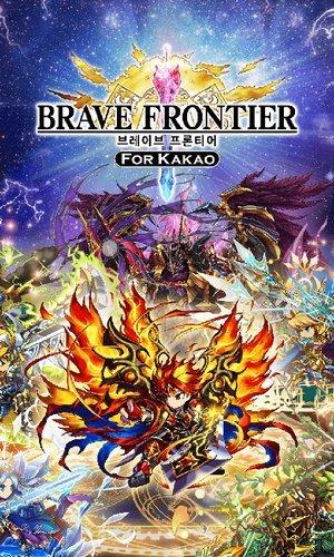 즐겨보세요 Brave Frontier on PC 2