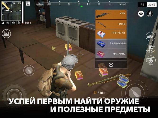 Играй Last Battleground: Survival На ПК 13