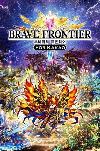 즐겨보세요 Brave Frontier on PC 9