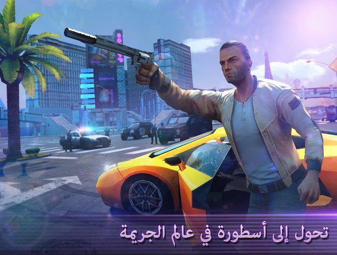 إلعب Gangstar Vegas on pc 3
