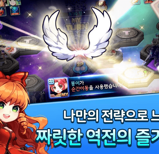 Play 주사위의 잔영 for kakao on PC 4