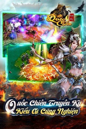 Chơi Quốc Chiến Truyền Kỳ on PC 3