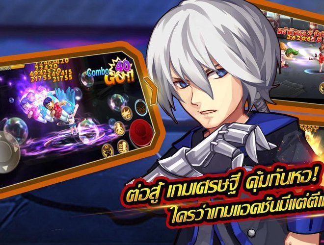 เล่น Blood Fighter 3D on pc 10