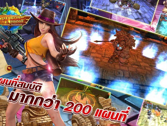เล่น Treasure Rider on PC 4