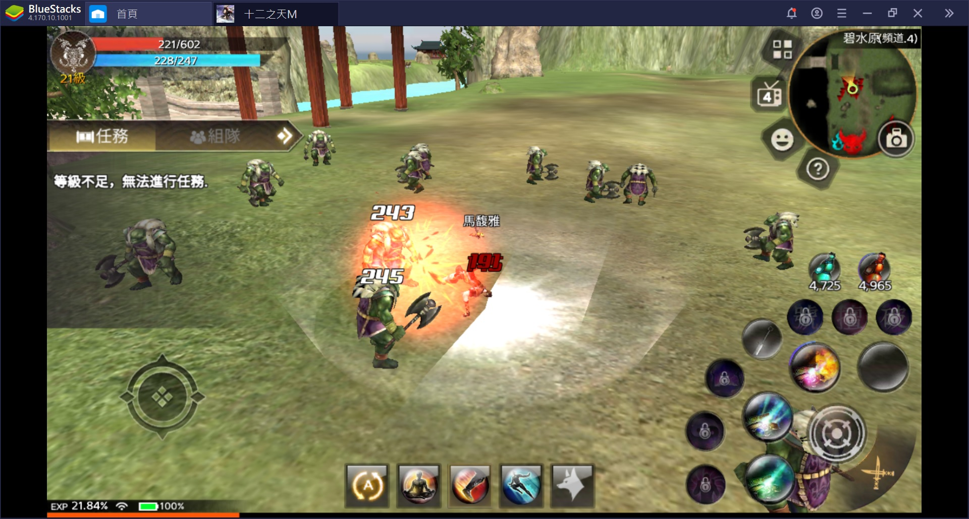 使用BlueStacks在電腦上體驗武俠遊戲《十二之天 M》