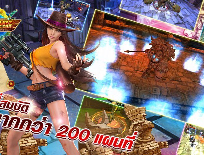 เล่น Treasure Rider on PC 9