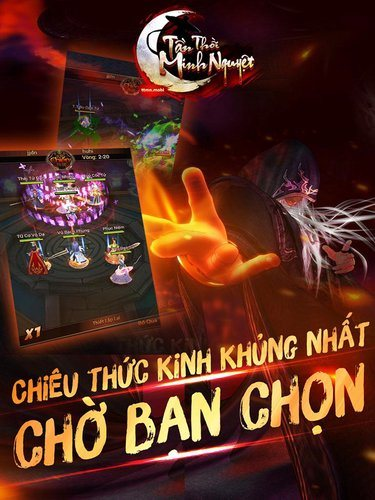 Chơi Tần Thời Minh Nguyệt on pc 5