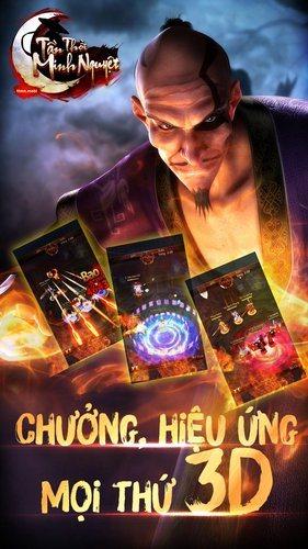 Chơi Tần Thời Minh Nguyệt on PC 8