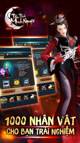 Chơi Tần Thời Minh Nguyệt on PC 11