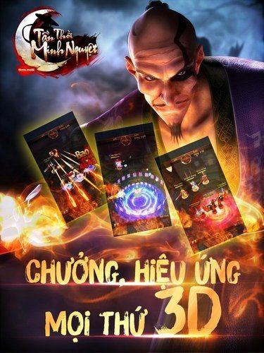 Chơi Tần Thời Minh Nguyệt on PC 13