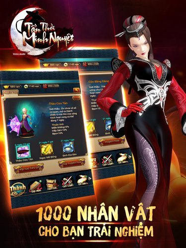 Chơi Tần Thời Minh Nguyệt on PC 2