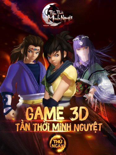 Chơi Tần Thời Minh Nguyệt on PC 12