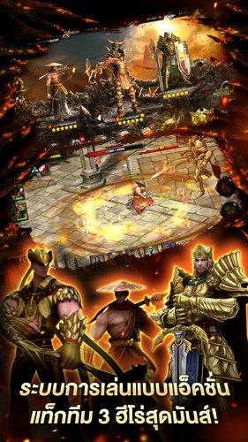 เล่น HERO นักสู้กู้พิภพ on pc 5